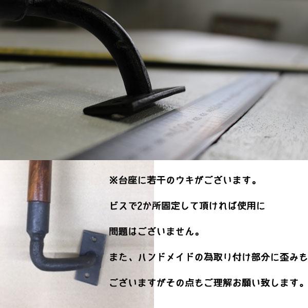 普遍的句柄可以用作一个句柄和衣架。木质门把手