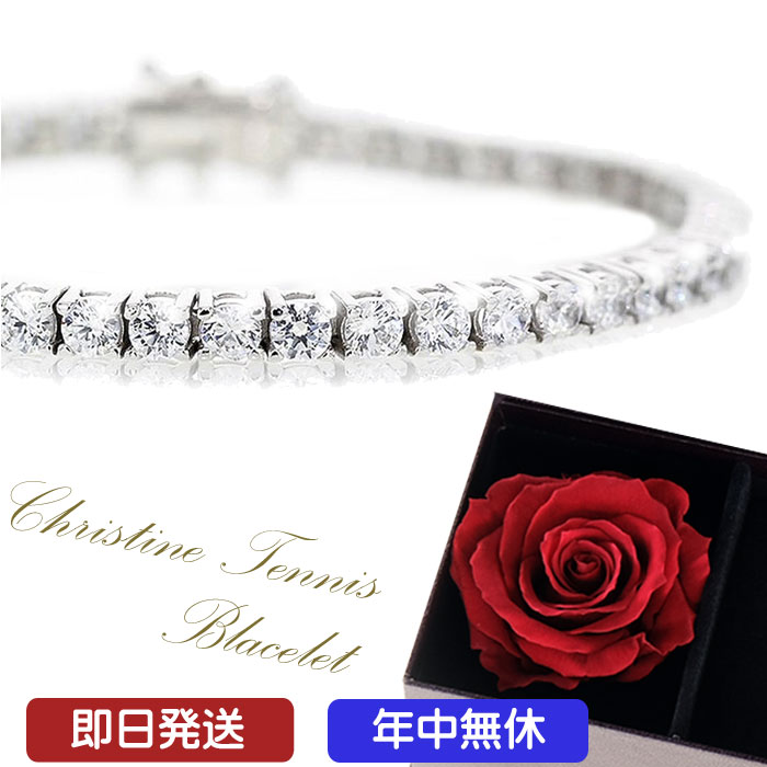 The Bracelet Birthday Present Girlfriend Gift Wedding Anniversary Wife Popularity That Ladys Christine Tennis