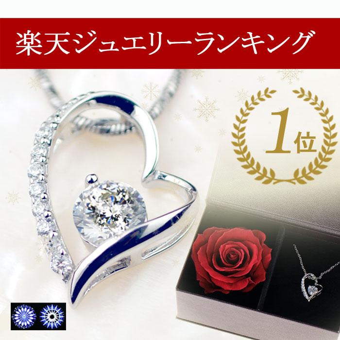 心项链生日结婚纪念日赠品开放贵夫人礼物