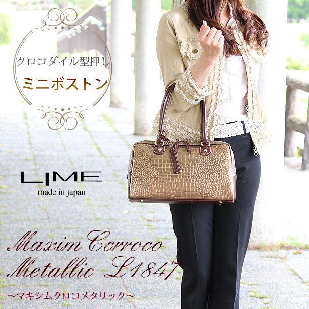 ddc28a84c5 Lime ☆ leather Croco Embossed bag maximcrocometallick ☆ L1847 Japan-made  commuter bag Boston women light metal gold leather leather crocodile leather  ...