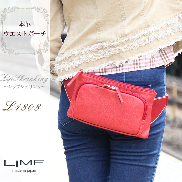 Lime ☆ leather leather waist pouch ★ dips link L1808 made in Japan ladies travel bag waist bag hip bag travel bags body bag leather leather women Vatican red 10P30Nov14