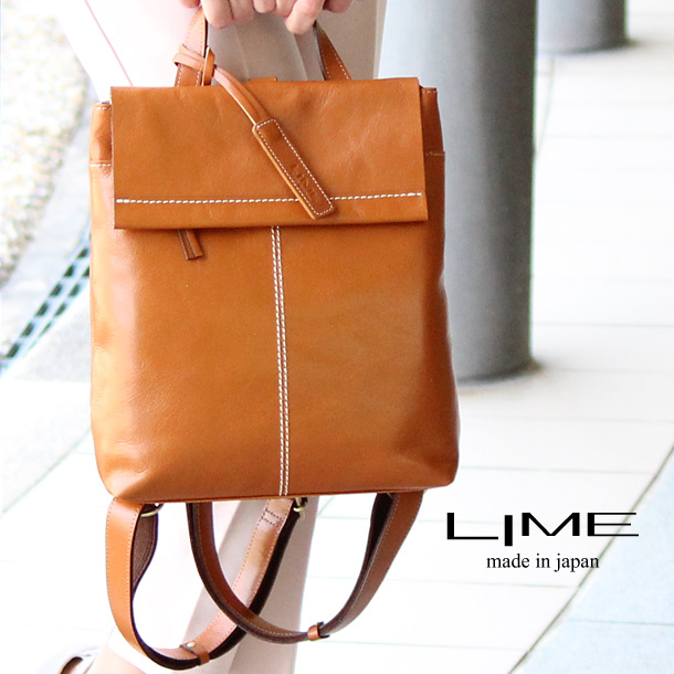 b01394485766 来夢(LIME L1734-12) Camel Cowhide Leather Backpacks pure made in japan Leather  Top-Handle Bag Ladies women