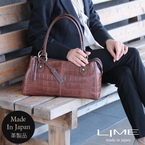 来夢 Lime L1943 10 Choco Cowhide Leather Handbag Pure Made In An Shoulder Tote Ladys Women Crocodile Textured Pattern