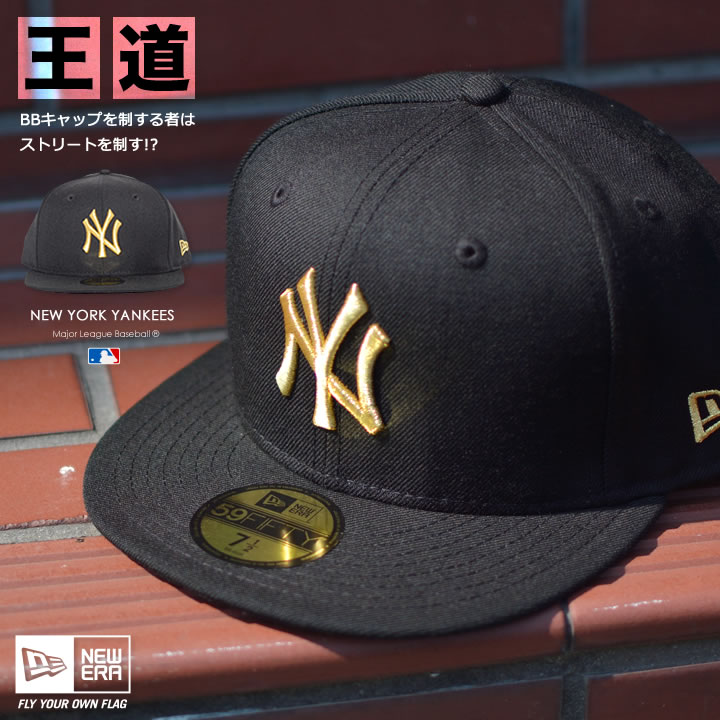 34eb68a56d4 clever  NEW ERA new era BB Cap 59FIFTY NY New York Yankees (N0001622 ...