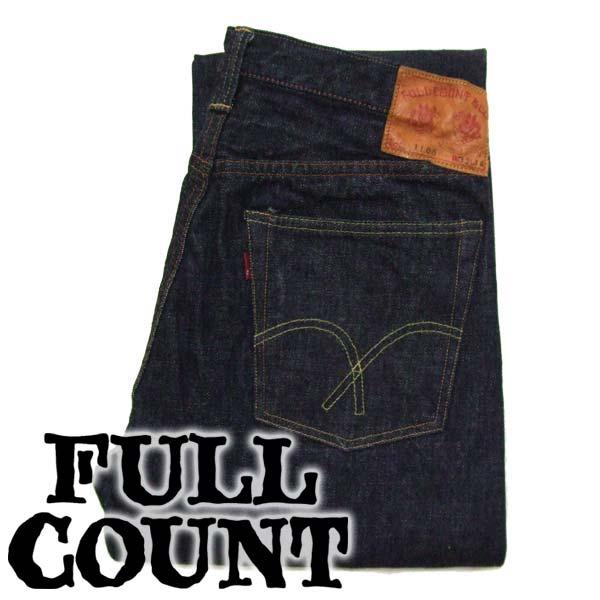 フルカウント FULL COUNT [1108] ストレートジーンズ STRAIGHT LEGS/ワンウォッシュ