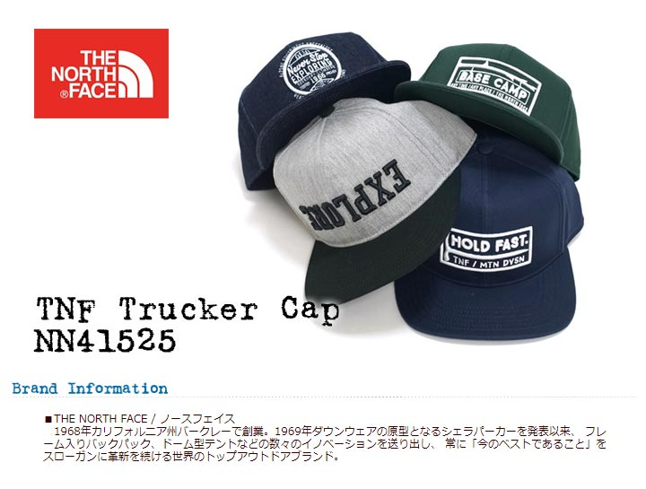 44f681d8216 It is the introduction of the TNF trucker cap of THE NORTH FACE (North Face).  It is コットンンツイル and a chief using the indigo denim.