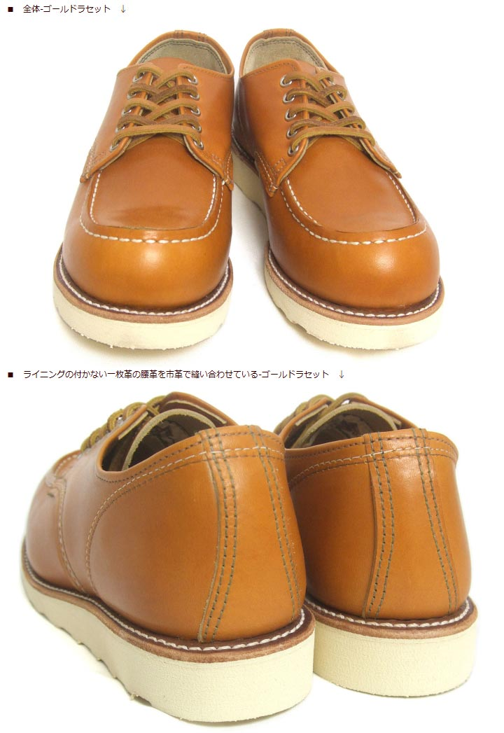 RED WING Red Wing Irish setter 9895 Oxford mock too (Golda set)