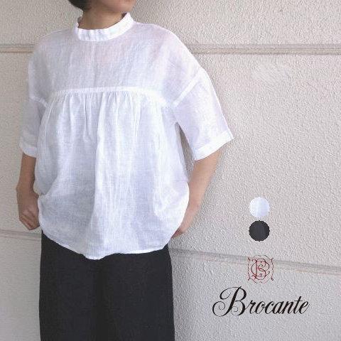 ブロカント フレンチリネンシャンブレー グランフロンセシャツ Brocante