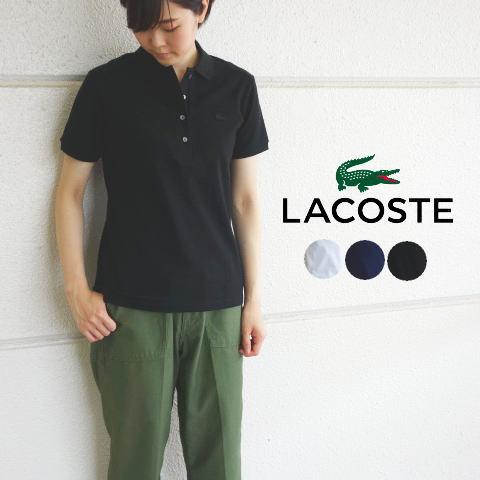 売買 ラコステ ストレッチ コットンピケ 半袖 レディース LACOSTE ネコポス メーカー直売 ポロシャツ