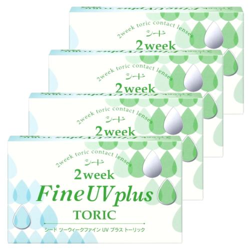 【4箱】【乱視用コンタクトレンズ・送料無料】シード 2weekFine UV plus TORIC 2週間使い捨てコンタクトレンズ 2ウィークファイン トーリック 6枚入 4箱セット(ツーウィークファイン UV プラス)