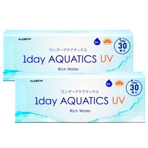 含水率55% UVカット機能付き 送料無料 2箱 高含水コンタクトレンズ ワンデーアクアティクスUV 1day 30枚入り バーゲンセール BLANCHE UV セール 登場から人気沸騰 1日使い捨て AQUATICS