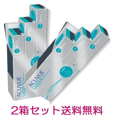 【2箱】【送料無料】ワンデーアキュビューオアシス 90枚パック 1日使い捨てコンタクトレンズ 90枚入 2箱セット(1DAY ACUVUE OASYS)(ワンデーアキビューオアシス)