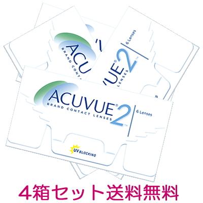 【4箱】【送料無料】2ウィークアキュビュー 2週間使い捨てコンタクトレンズ 6枚入 4箱セット(2week/2ウィーク)(2WEEK ACUVUE)