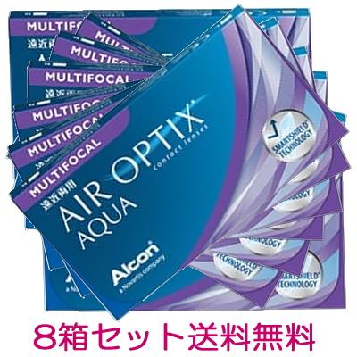 【8箱】【遠近両用】【送料無料】エアオプティクスアクア遠近両用 2週間使い捨てコンタクトレンズ 6枚入 8箱セット(2ウィーク/2weekマルチフォーカル)(AIR OPTIX AQUA MULTIFOCAL)