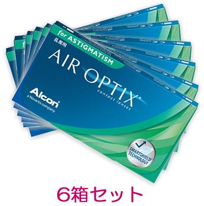 【6箱】【乱視用】【メール便発送】エアオプティクス 乱視用 2週間使い捨てコンタクトレンズ 6枚入 6箱セット(2ウィーク/2weekトーリック)(AIR OPTIX ASTIGMATISM)