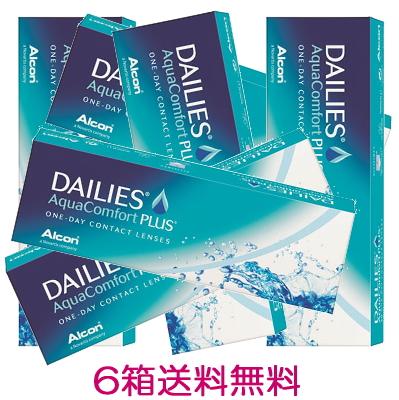 【6箱】【送料無料】デイリーズアクア コンフォートプラス 1日使い捨てコンタクトレンズ 30枚入 6箱セット(ワンデー/1day)(DAILIES Aqua Comfort PLUS)