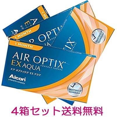 【4箱】【送料無料】エアオプティクスEXアクア 1ヶ月使い捨て 3枚入 4箱セット(AIR OPTIX EX AQUA)(O2オプティクス)