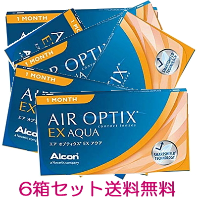 【6箱】【送料無料】エアオプティクスEXアクア 1ヶ月使い捨て 3枚入 6箱セット(AIR OPTIX EX AQUA)(O2オプティクス)