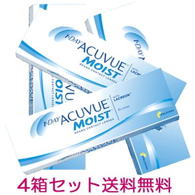 【4箱】【送料無料】ワンデーアキュビューモイスト 1日使い捨てコンタクトレンズ 30枚入 4箱セット(1DAY ACUVUE MOIST)