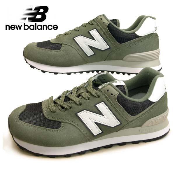ニューバランス New Balance ML574 ESPクラシック ランニングシューズ 緑 0574 レディース/メンズ