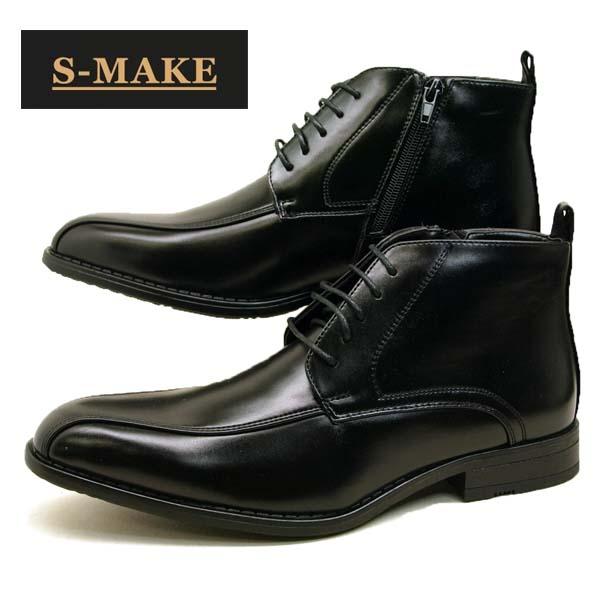 送料無料 防水仕様ビジネスブーツ 特売 フォーマルにも エスメイク S-MAKE 2025 WP 防水 メンズ 正規逆輸入品 黒 ビジネス ウオータープルーフ ブーツ サイドファスナー