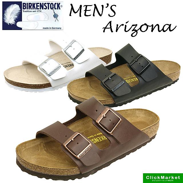 ビルケンシュトック BIRKENSTOCK Classic Arizona アリゾナ サンダル ナロー 051703/051733/051793 メンズ