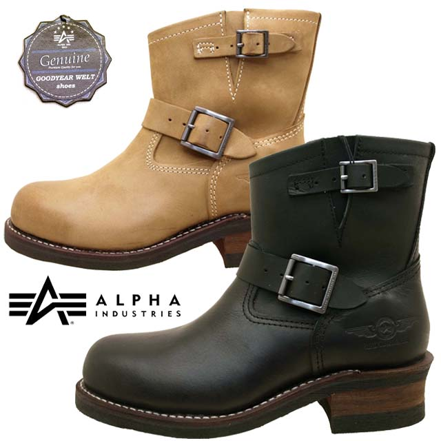 アルファ インダストリーズ ALPHA INDUSTRIES 20014 本革 エンジニアブーツ メンズ ショートブーツ メンズ