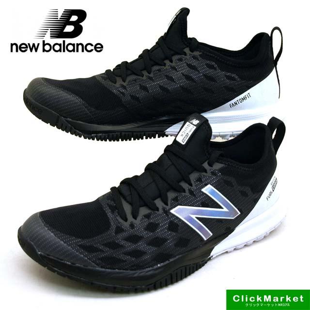 ニューバランス New Balance FUEL CORE QUICK M AB3 トレーニング 黒/白 メンズ