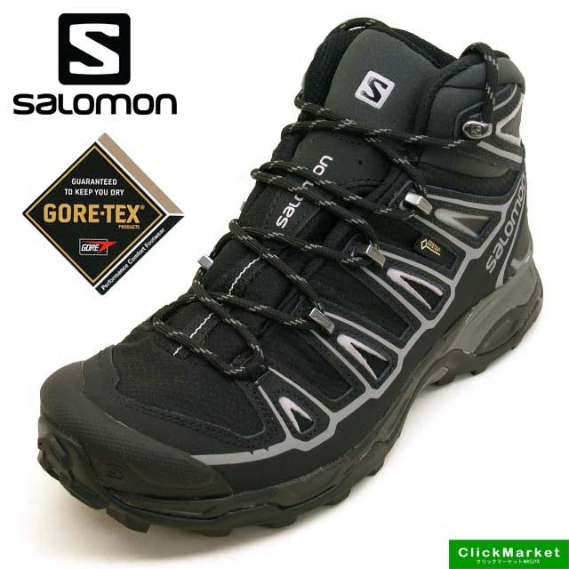 サロモン SALOMON X ULTRA MID 2 GTX 370770 黒 ハイキング 登山靴 ゴアテックス 防水 メンズ