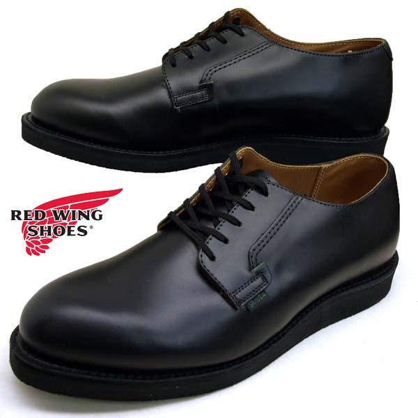 レッドウイング RED WING Postman Oxford 0101 ポストマン・オックスフォード Black ビジネス メンズ