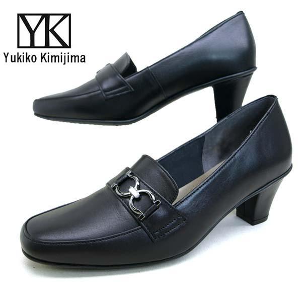 ユキコ キミジマ Yukiko Kimijima 8809 黒 パンプス 本革 ビジネスローファー レディース