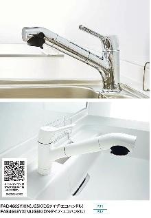 LIXIL/INAX オールインワン浄水器付シャワー栓 JFA*466SYXJG5K メーカー便にてお届けいたします。 離島は、別途送料が掛かります。メーカー便のため代引き不可。