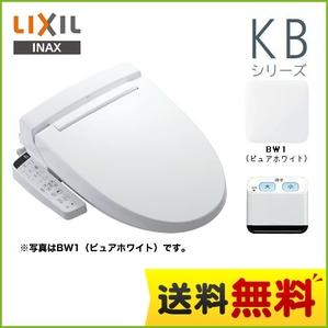 LIXIL/INAX シャワートイレCW-KB22QC メーカー直送便にてお届け致します。 北海道、沖縄及び離島は、別途送料がかかります。*メーカー便のため代引き不可。