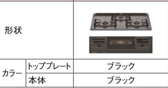 ハーマンホーロートップ片面焼コンロDG32Q2VQ1(TOTOブランド)W=600mm ブラックフェイス北海道沖縄及び離島は別途送料かかります。