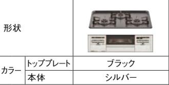 ハーマンホーロートップ片面焼コンロDG32Q2VQ1SV(TOTOブランド)W=600mm シルバーフェイス北海道沖縄及び離島は別途送料かかります。