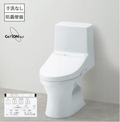 今なら在庫有り! TOTOウォシュレット一体型便器ZR1リモデルタイプ CES9154M#NW1 手洗無 床排水芯305~540mm 法人、個人事業主、店舗様限定!北海道沖縄及び離島は別途送料かかります。