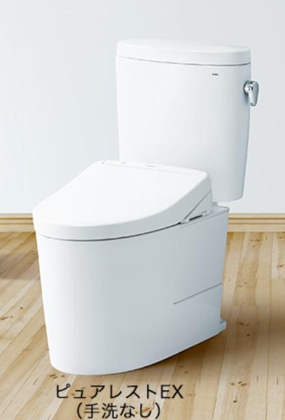 TOTO ピュアレストEX 手洗無CS400B+SH400BA#1ホワイトのみ 排水芯200mm*便座は、別途です。北海道、沖縄及び離島は、別途送料がかかります。