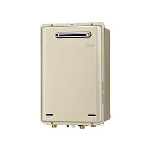 Rinnai RUX-E2406W 給湯器エコジョーズ(給湯専用)24号 RUX-E2406W *北海道沖縄及び離島別途送料掛かります。, JOCOSA:fd149fbd --- officewill.xsrv.jp