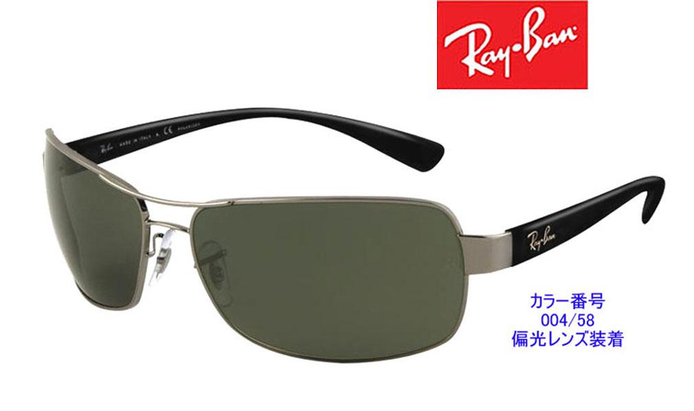 サングラスレイバン 高品質イタリア製 新品RAY-BAN型番RB3379-004/58 ガンメタブラック/グリーンレンズ 紫外線UVカット メンズ/レディース 偏光レンズ 釣り アウトドア ギフト誕生日 レクタングルフレーム 有名ロック歌手同型別色モデル