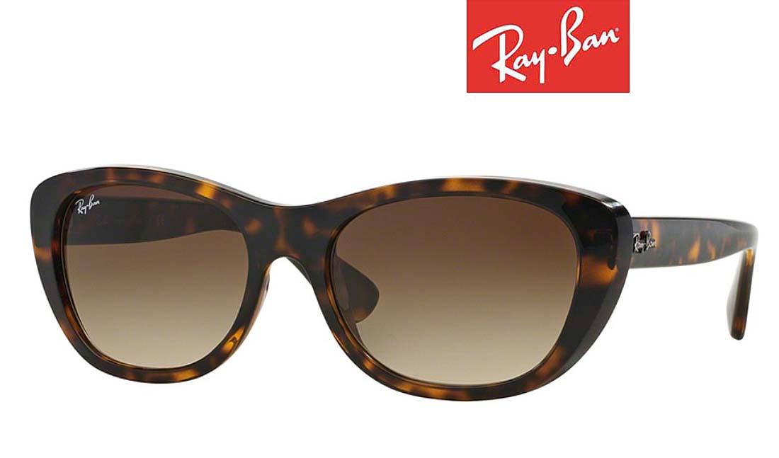 【新品】レイバン サングラス RayBan 取扱店 型番RB4227-710/13 カラーLIGHT HAVANA/brown gradient lens フリーサイズ メンズ/レディース 人気 誕生日ギフト かわいい RBマーク おしゃれ ケース UVカット ブランド クリエンテ 海外通販 送料無料