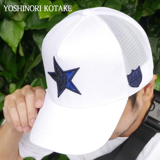 新品 ヨシノリコタケ YOSHINORI KOTAKE x バーニーズ ニューヨーク BARNEYS NEWYORK STAR SPANGLE MESH CAP キャップ WHITE ホワイト 白 メンズ 新作 ヘッドウェア