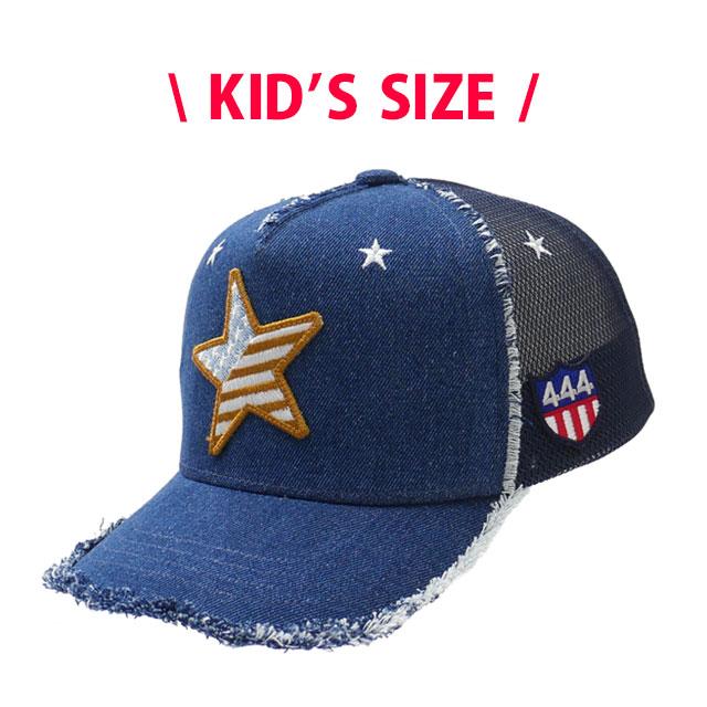 キッズサイズ 新品 ヨシノリコタケ YOSHINORI KOTAKE 星条旗 STAR LOGO MESH CAP キャップ INDIGO インディゴ KID'S 新作 ヘッドウェア