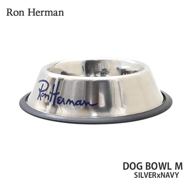 激安通販 ロンハーマン Ron Herman 100%安心保証 当店取扱い商品は全て本物 正規商品 新品 DOG レディース M グッズ BOWL 新登場 39ショップ ドッグボウル メンズ SILVERxNAVY