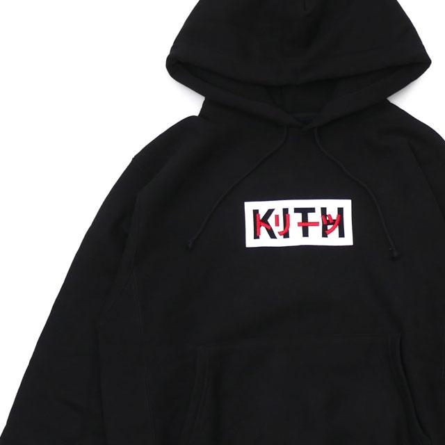 8fe0dc13822a 楽天市場 KITH TREATS キス トリーツ KITH TREATS TOKYO 1st Anniv ...
