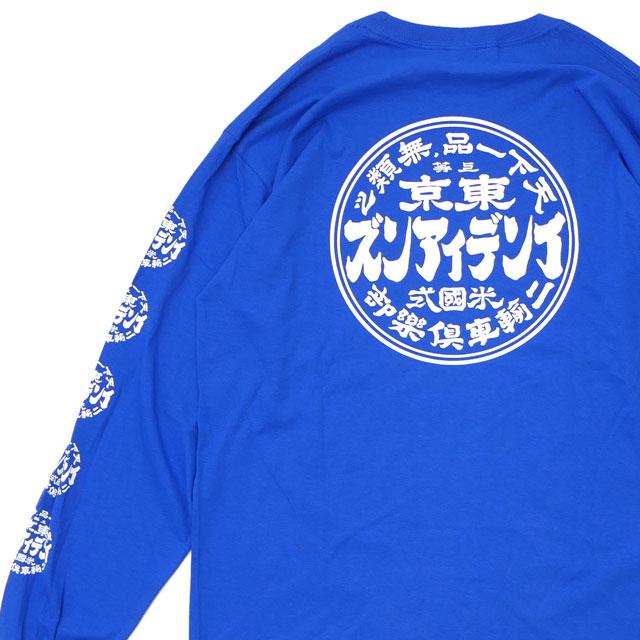 TOKYO INDIANS MC 東京インディアンズ モーターサイクル NOSTALGIA LOGO L S TEE 長袖Tシャツ BLUE 202000984054 【新品】 ネイバーフッド NEIGHBORHOOD goro's ゴローズ