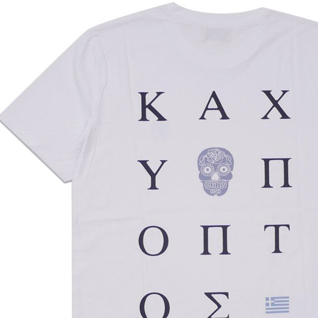 【14:00までのご注文で即日発送可能】 新品 サスピシアス アントワープ SuspiciouS Antwerp The Playground T-Shirt Hellas I Tシャツ WHITE ホワイト 白 ユニセックス サスピシャス