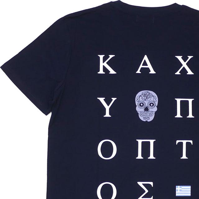 新品 サスピシアス アントワープ SuspiciouS Antwerp The Playground T-Shirt Hellas I Tシャツ NAVY ネイビー 紺 ユニセックス サスピシャス
