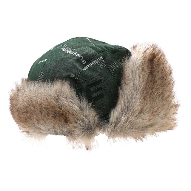 新品 シュプリーム SUPREME Dimensions Logo Denim Trooper ボンバーハット GREEN グリーン 緑 メンズ 新作