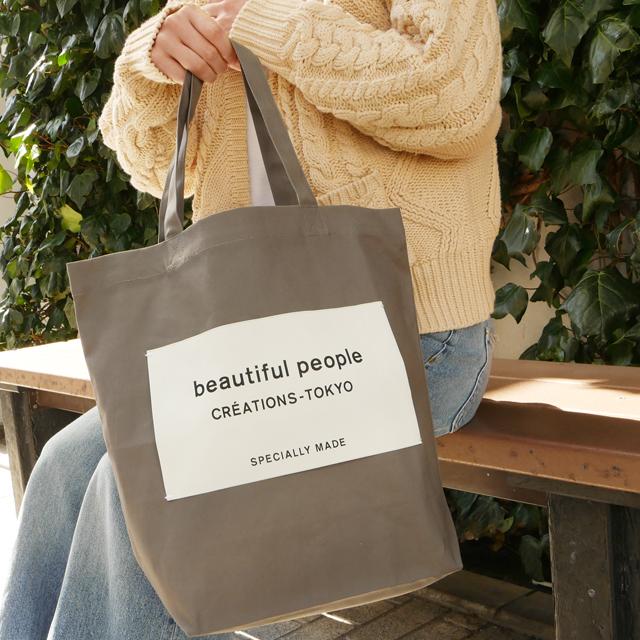 新品 ビューティフルピープル beautiful people 直営店限定 ネームタグトート バッグ gray レディース 新作