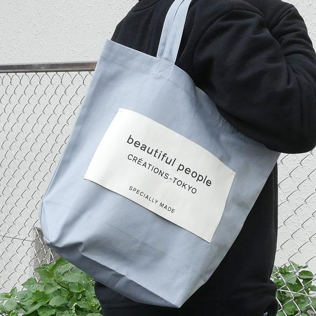 新品 ビューティフルピープル beautiful people 直営店限定 ネームタグトート バッグ TOTE BAG BLUEGRAY ブルーグレー レディース 新作